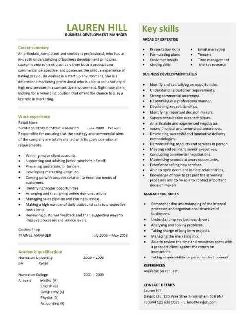 uchicago careers in business application