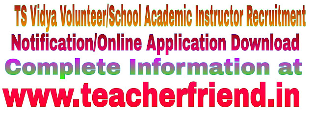 application for teachers certificate of qualification bc