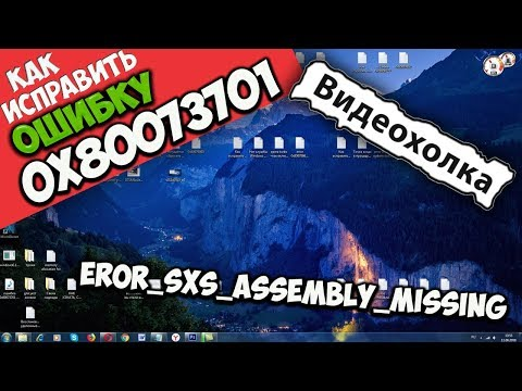 application unable to start correctly 0xc0000022 error steam