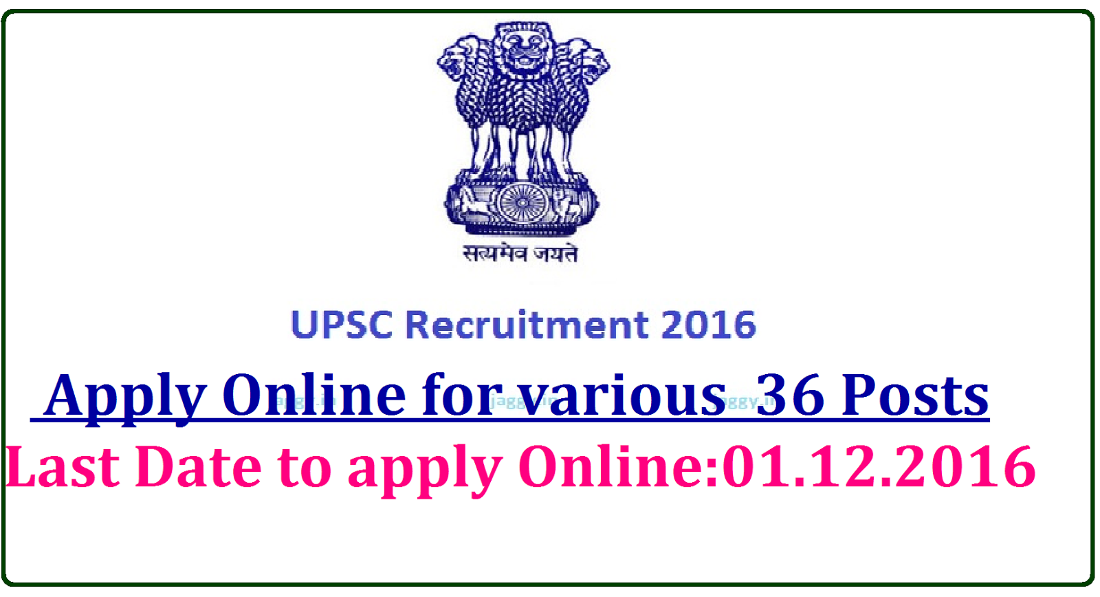 indian forest service online application 2017