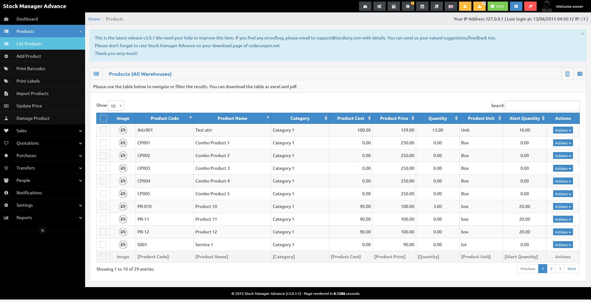 school management application in php